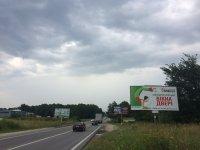 Билборд №221795 в городе Львов (Львовская область), размещение наружной рекламы, IDMedia-аренда по самым низким ценам!