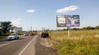 Билборд №221797 в городе Львов (Львовская область), размещение наружной рекламы, IDMedia-аренда по самым низким ценам!