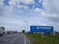 Билборд №221801 в городе Львов (Львовская область), размещение наружной рекламы, IDMedia-аренда по самым низким ценам!