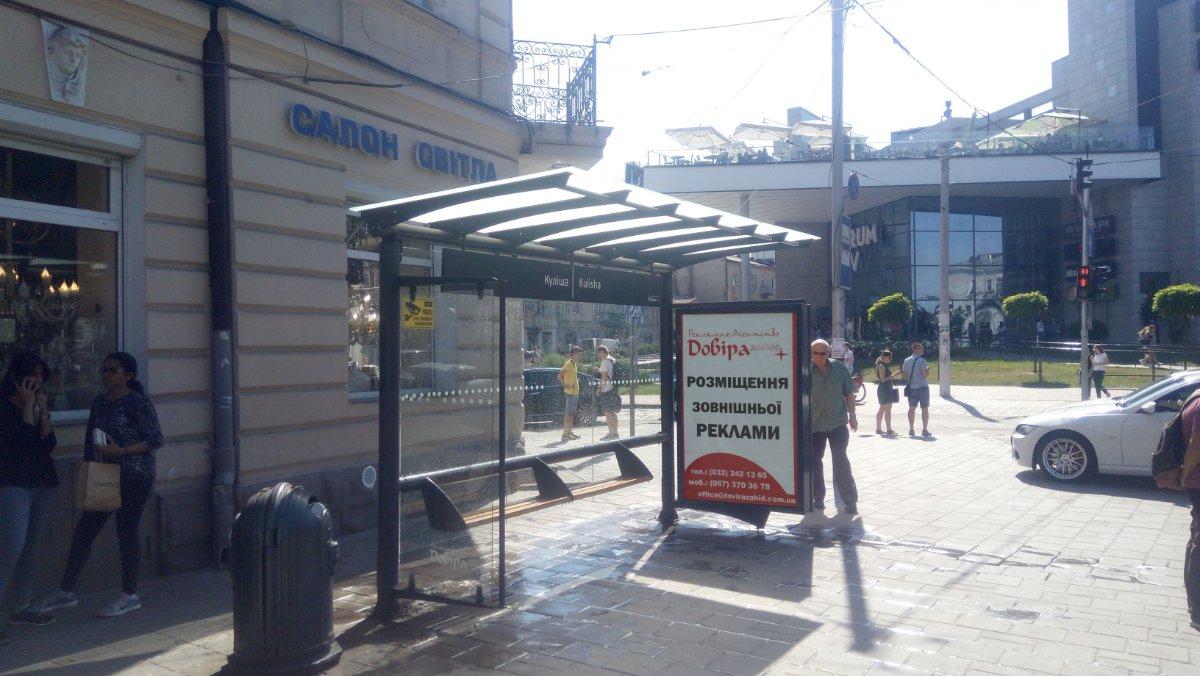 Остановка №221808 в городе Львов (Львовская область), размещение наружной рекламы, IDMedia-аренда по самым низким ценам!