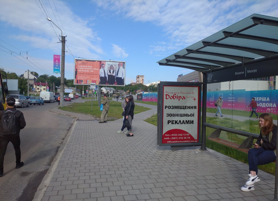 Остановка №221820 в городе Львов (Львовская область), размещение наружной рекламы, IDMedia-аренда по самым низким ценам!