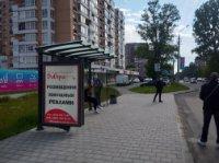 Остановка №221821 в городе Львов (Львовская область), размещение наружной рекламы, IDMedia-аренда по самым низким ценам!