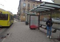 Остановка №221822 в городе Львов (Львовская область), размещение наружной рекламы, IDMedia-аренда по самым низким ценам!