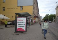 Остановка №221823 в городе Львов (Львовская область), размещение наружной рекламы, IDMedia-аренда по самым низким ценам!