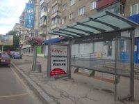 Остановка №221846 в городе Львов (Львовская область), размещение наружной рекламы, IDMedia-аренда по самым низким ценам!