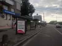 Остановка №221847 в городе Львов (Львовская область), размещение наружной рекламы, IDMedia-аренда по самым низким ценам!