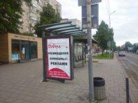 Остановка №221849 в городе Львов (Львовская область), размещение наружной рекламы, IDMedia-аренда по самым низким ценам!