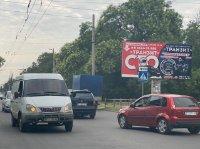 Билборд №221869 в городе Херсон (Херсонская область), размещение наружной рекламы, IDMedia-аренда по самым низким ценам!