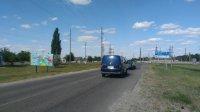 Билборд №221906 в городе Голая Пристань (Херсонская область), размещение наружной рекламы, IDMedia-аренда по самым низким ценам!