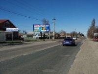 Билборд №221924 в городе Кременчуг (Полтавская область), размещение наружной рекламы, IDMedia-аренда по самым низким ценам!
