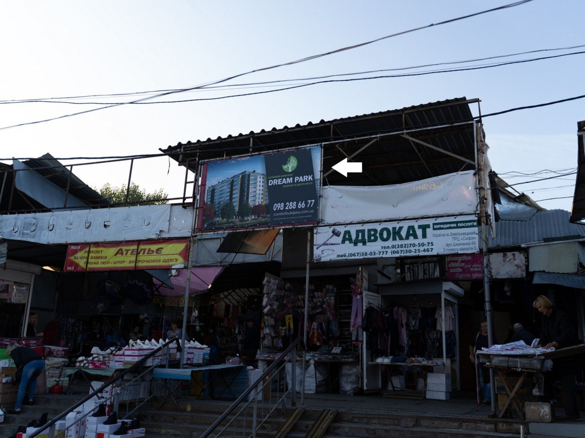 Брандмауэр №222038 в городе Хмельницкий (Хмельницкая область), размещение наружной рекламы, IDMedia-аренда по самым низким ценам!