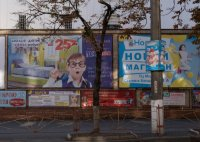 Брандмауэр №222041 в городе Хмельницкий (Хмельницкая область), размещение наружной рекламы, IDMedia-аренда по самым низким ценам!