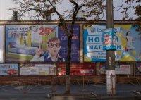 Брандмауэр №222043 в городе Хмельницкий (Хмельницкая область), размещение наружной рекламы, IDMedia-аренда по самым низким ценам!