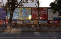 Брандмауэр №222045 в городе Хмельницкий (Хмельницкая область), размещение наружной рекламы, IDMedia-аренда по самым низким ценам!