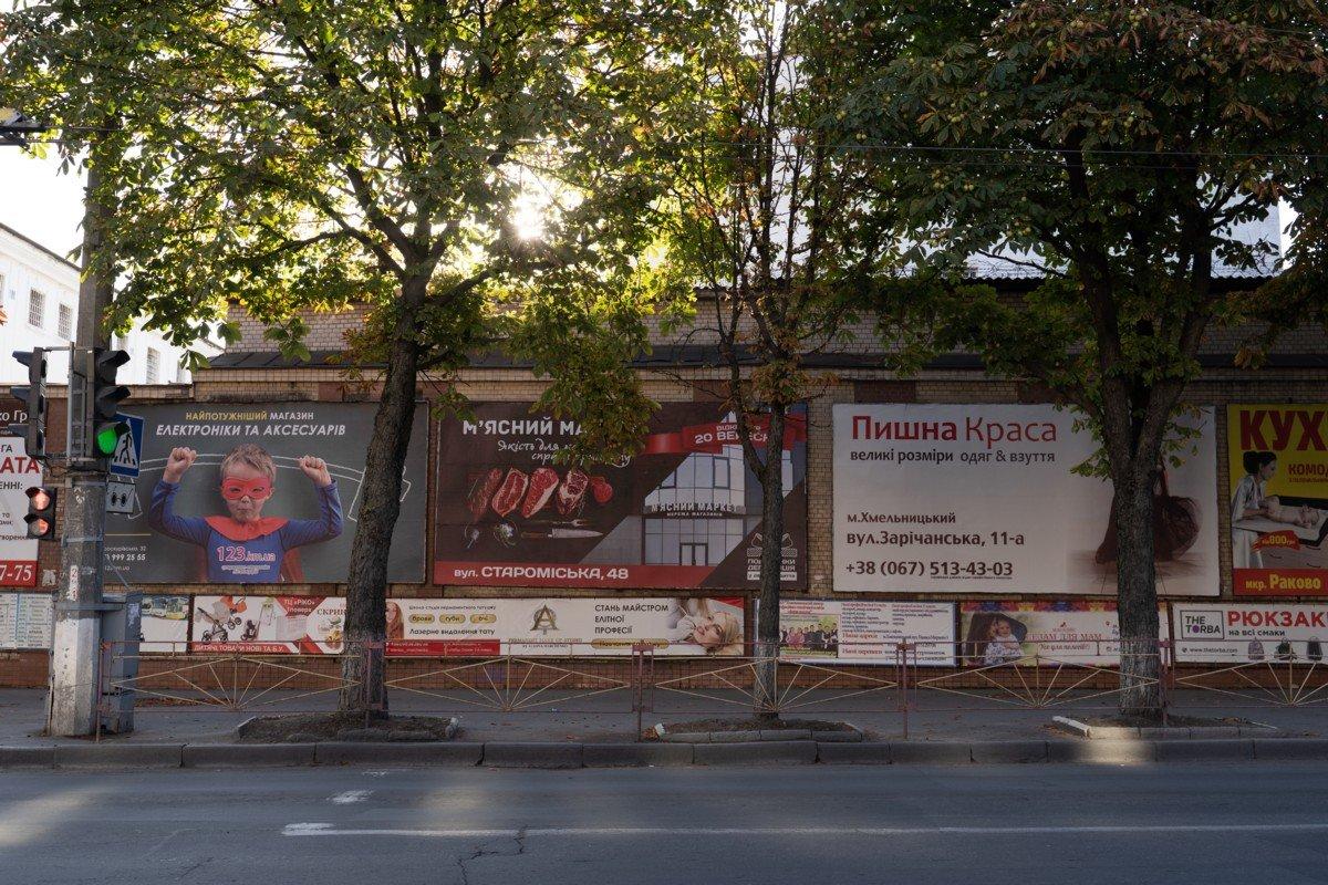 Брандмауэр №222051 в городе Хмельницкий (Хмельницкая область), размещение наружной рекламы, IDMedia-аренда по самым низким ценам!
