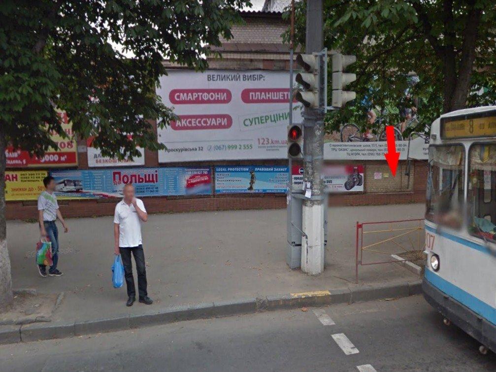 Брандмауэр №222052 в городе Хмельницкий (Хмельницкая область), размещение наружной рекламы, IDMedia-аренда по самым низким ценам!