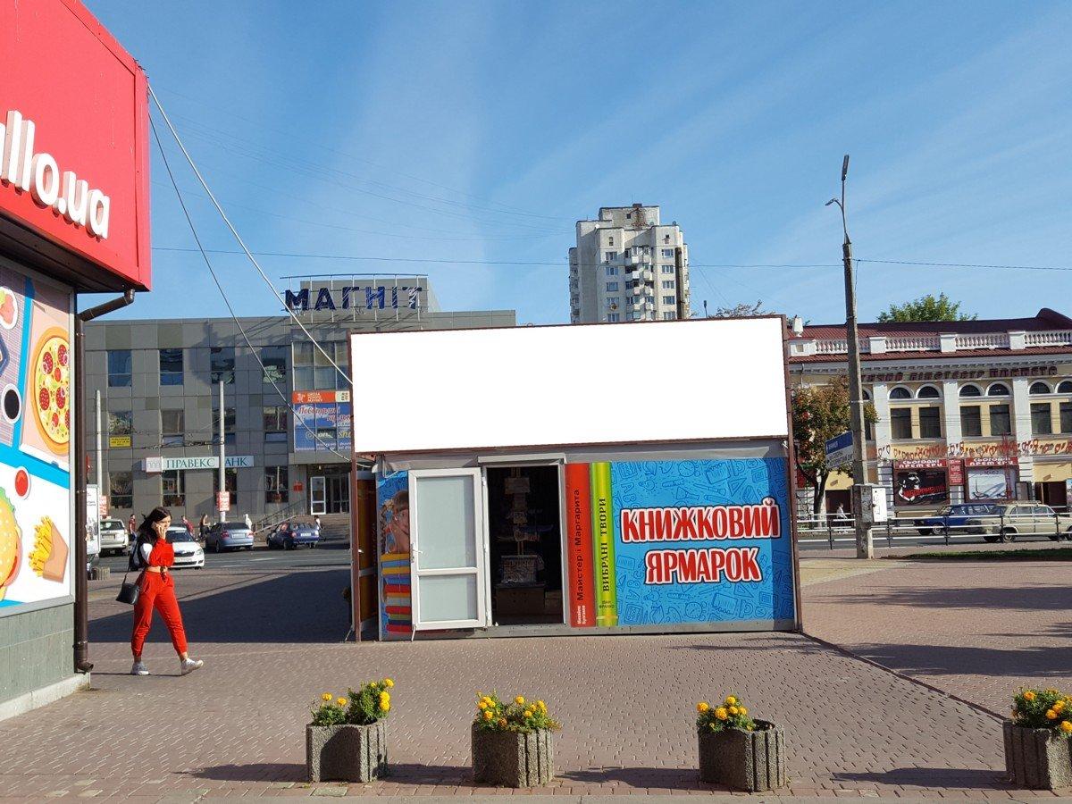 Брандмауэр №222056 в городе Хмельницкий (Хмельницкая область), размещение наружной рекламы, IDMedia-аренда по самым низким ценам!