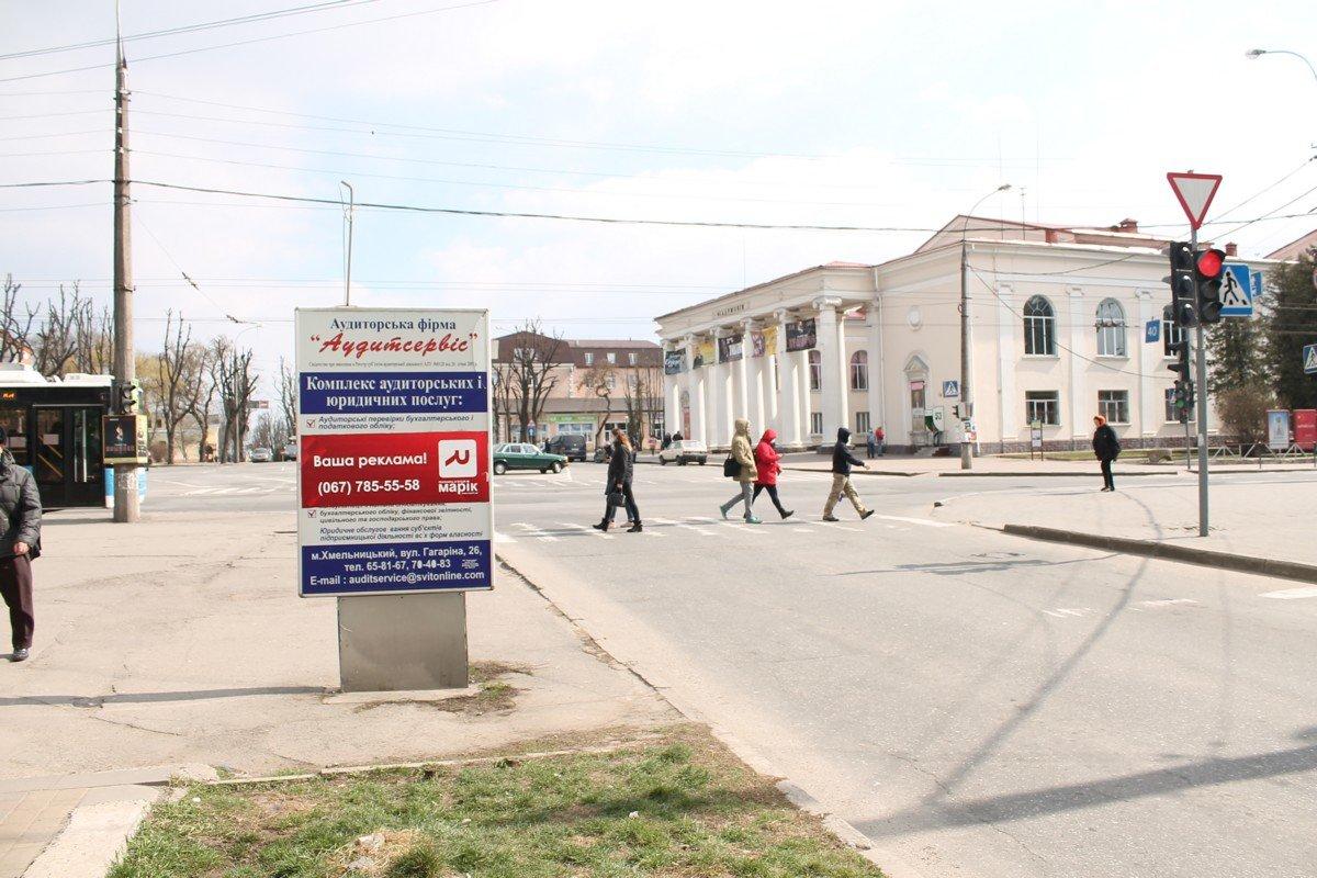 Ситилайт №222058 в городе Хмельницкий (Хмельницкая область), размещение наружной рекламы, IDMedia-аренда по самым низким ценам!