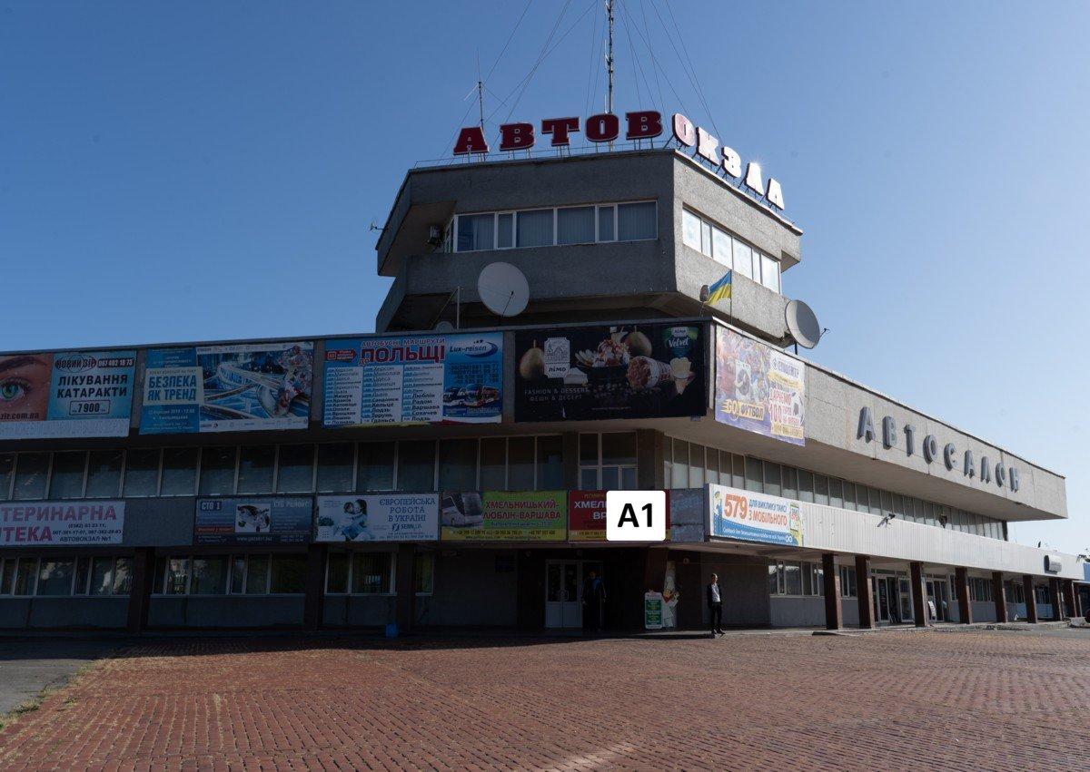 Брандмауэр №222099 в городе Хмельницкий (Хмельницкая область), размещение наружной рекламы, IDMedia-аренда по самым низким ценам!