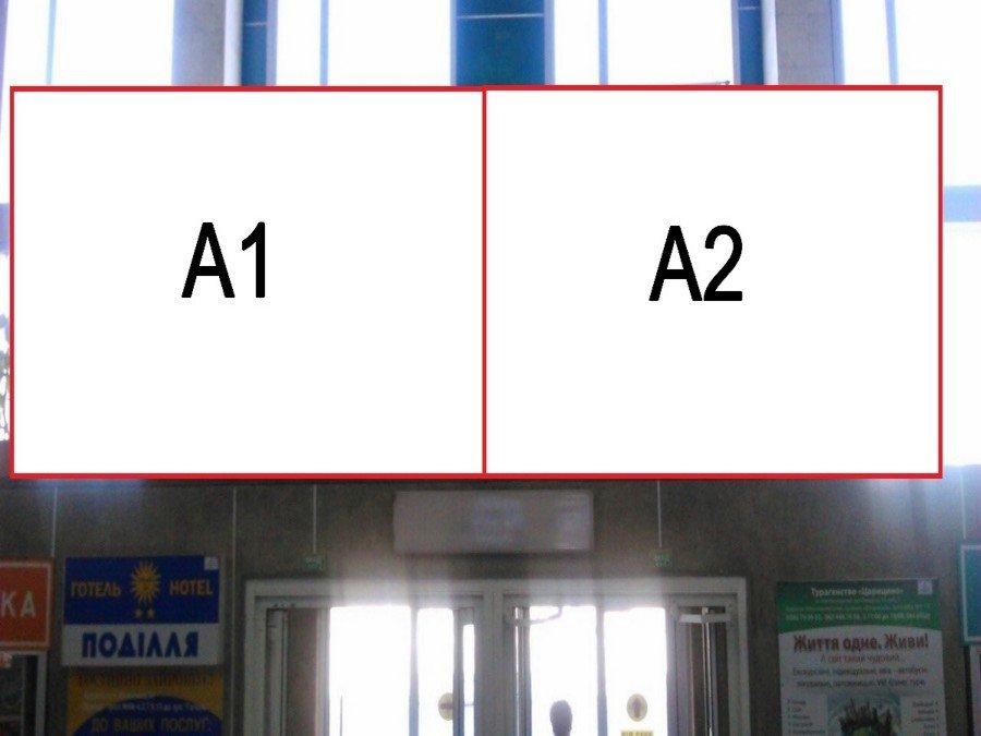 Брандмауэр №222100 в городе Хмельницкий (Хмельницкая область), размещение наружной рекламы, IDMedia-аренда по самым низким ценам!