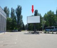 Билборд №222113 в городе Кривой Рог (Днепропетровская область), размещение наружной рекламы, IDMedia-аренда по самым низким ценам!