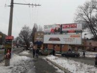 Билборд №222115 в городе Кривой Рог (Днепропетровская область), размещение наружной рекламы, IDMedia-аренда по самым низким ценам!
