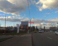 Билборд №222122 в городе Кривой Рог (Днепропетровская область), размещение наружной рекламы, IDMedia-аренда по самым низким ценам!