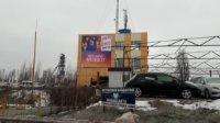 Билборд №222125 в городе Кривой Рог (Днепропетровская область), размещение наружной рекламы, IDMedia-аренда по самым низким ценам!