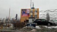 Билборд №222126 в городе Кривой Рог (Днепропетровская область), размещение наружной рекламы, IDMedia-аренда по самым низким ценам!