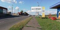 Билборд №222127 в городе Кривой Рог (Днепропетровская область), размещение наружной рекламы, IDMedia-аренда по самым низким ценам!