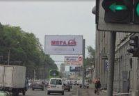 Билборд №222128 в городе Одесса (Одесская область), размещение наружной рекламы, IDMedia-аренда по самым низким ценам!