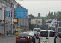 Билборд №222129 в городе Одесса (Одесская область), размещение наружной рекламы, IDMedia-аренда по самым низким ценам!