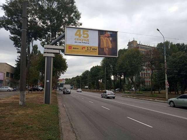 Билборд №222135 в городе Винница (Винницкая область), размещение наружной рекламы, IDMedia-аренда по самым низким ценам!