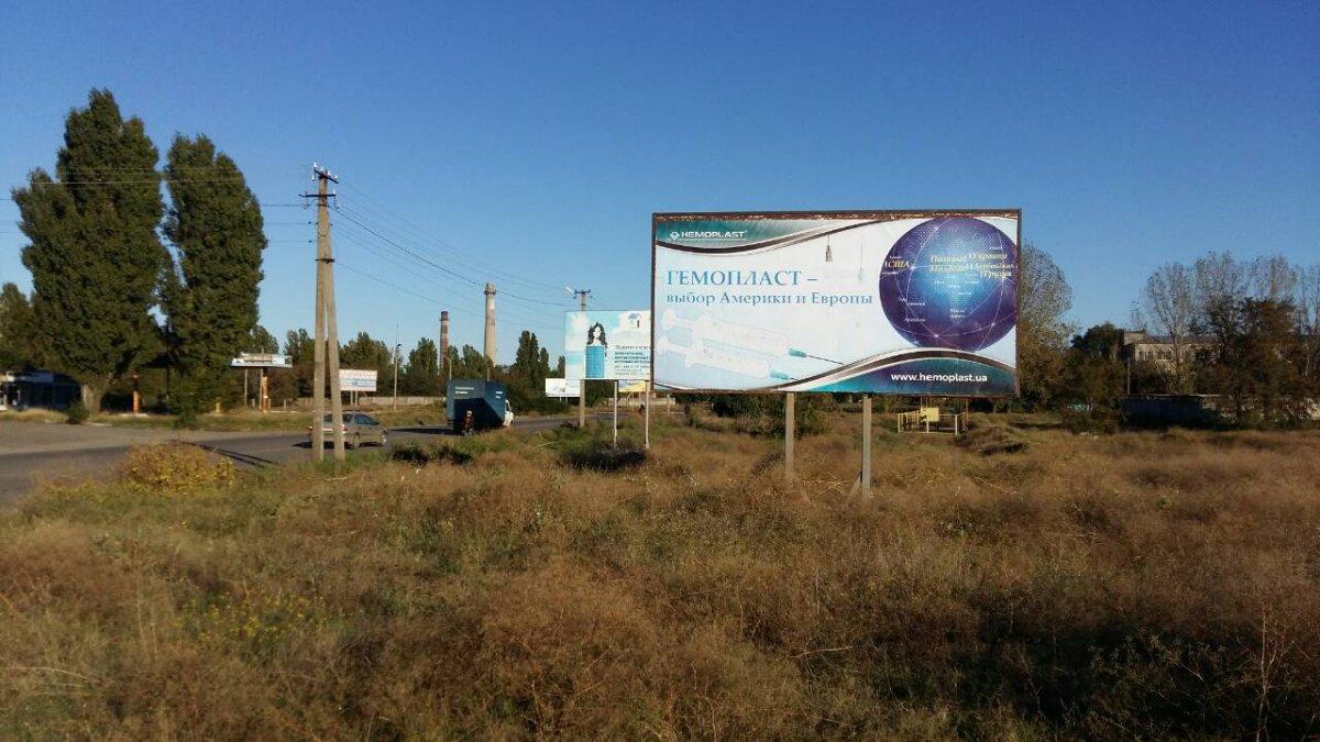 Билборд №222147 в городе Белгород-Днестровский (Одесская область), размещение наружной рекламы, IDMedia-аренда по самым низким ценам!