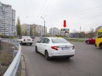 Билборд №222153 в городе Киев (Киевская область), размещение наружной рекламы, IDMedia-аренда по самым низким ценам!