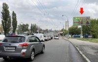 Билборд №222154 в городе Киев (Киевская область), размещение наружной рекламы, IDMedia-аренда по самым низким ценам!