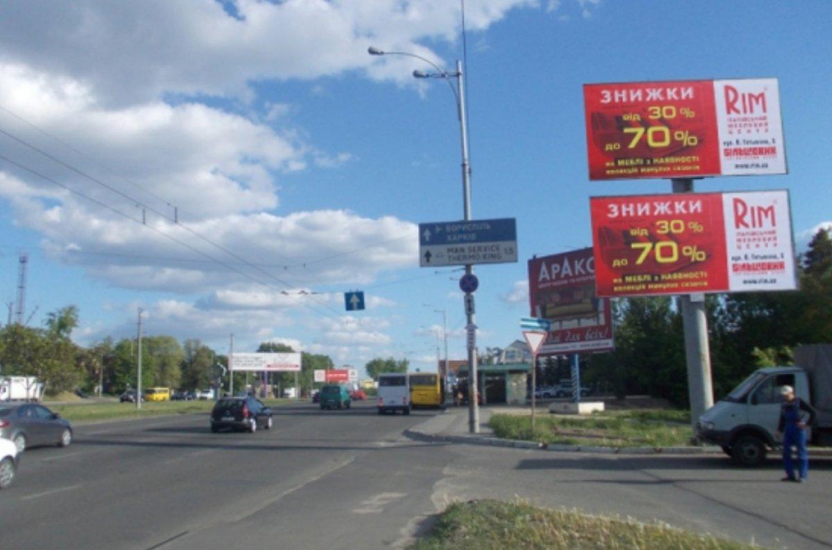 Билборд №222155 в городе Киев (Киевская область), размещение наружной рекламы, IDMedia-аренда по самым низким ценам!