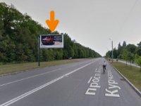 Билборд №222157 в городе Харьков (Харьковская область), размещение наружной рекламы, IDMedia-аренда по самым низким ценам!