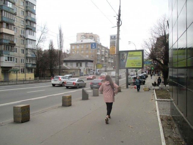 Скролл №222159 в городе Киев (Киевская область), размещение наружной рекламы, IDMedia-аренда по самым низким ценам!