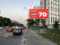 Билборд №222163 в городе Киев (Киевская область), размещение наружной рекламы, IDMedia-аренда по самым низким ценам!