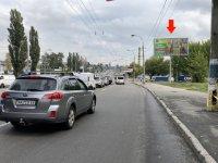 Билборд №222164 в городе Киев (Киевская область), размещение наружной рекламы, IDMedia-аренда по самым низким ценам!