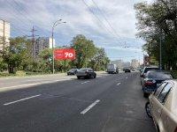 Билборд №222165 в городе Киев (Киевская область), размещение наружной рекламы, IDMedia-аренда по самым низким ценам!