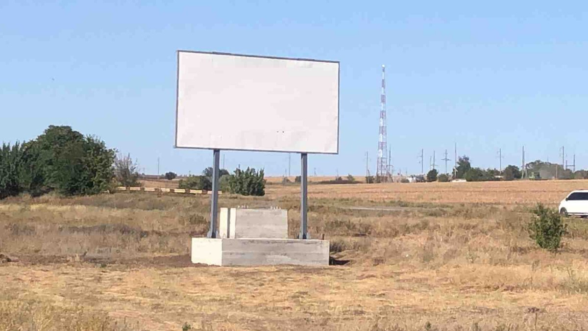 Билборд №222171 в городе Петровка (Одесская область), размещение наружной рекламы, IDMedia-аренда по самым низким ценам!