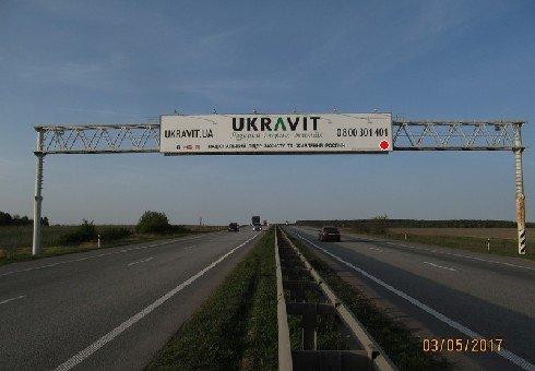 Арка №222199 в городе Житомир (Житомирская область), размещение наружной рекламы, IDMedia-аренда по самым низким ценам!