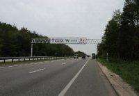 Арка №222200 в городе Житомир (Житомирская область), размещение наружной рекламы, IDMedia-аренда по самым низким ценам!