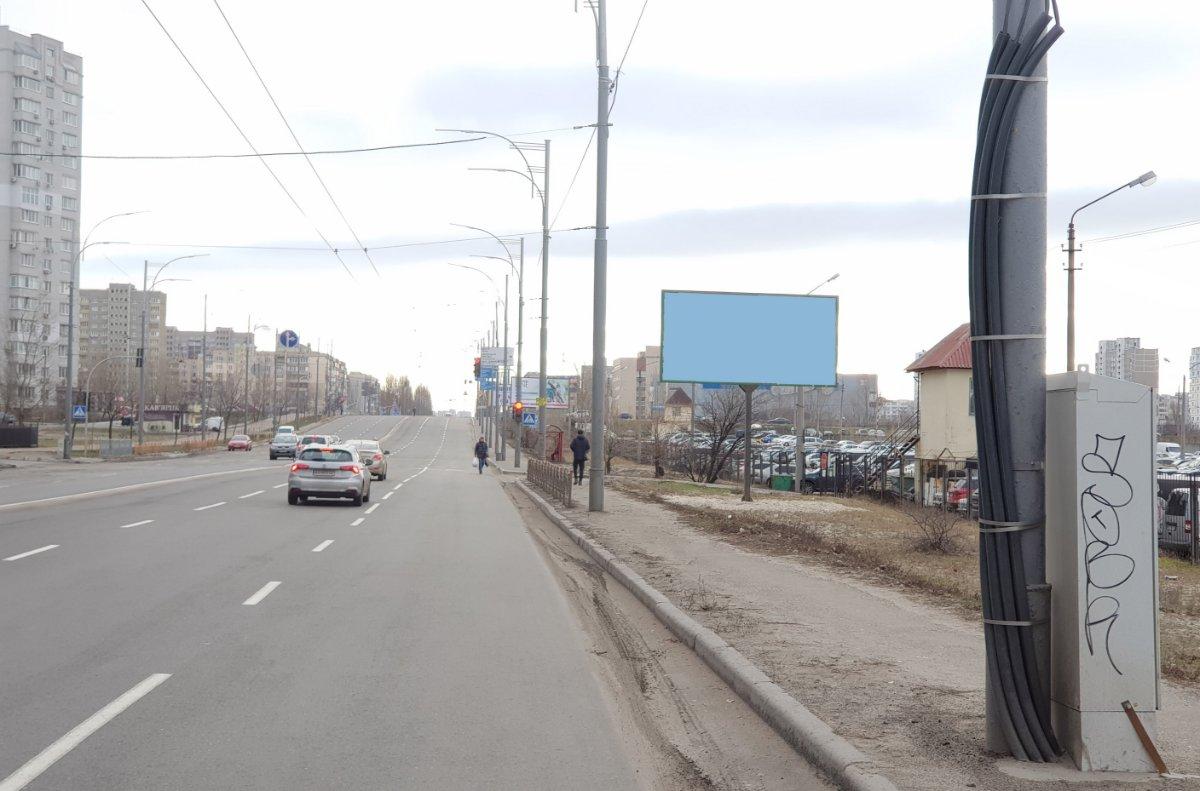 Билборд №222210 в городе Киев (Киевская область), размещение наружной рекламы, IDMedia-аренда по самым низким ценам!