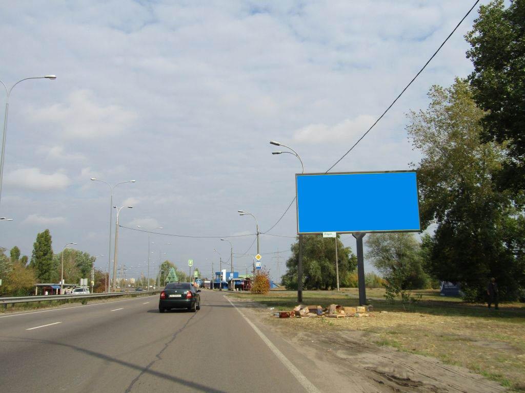 Билборд №222211 в городе Киев (Киевская область), размещение наружной рекламы, IDMedia-аренда по самым низким ценам!