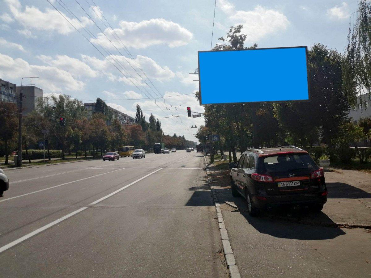Билборд №222212 в городе Киев (Киевская область), размещение наружной рекламы, IDMedia-аренда по самым низким ценам!