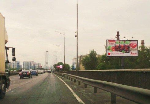 Билборд №222222 в городе Киев (Киевская область), размещение наружной рекламы, IDMedia-аренда по самым низким ценам!