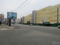 Бэклайт №223019 в городе Киев (Киевская область), размещение наружной рекламы, IDMedia-аренда по самым низким ценам!